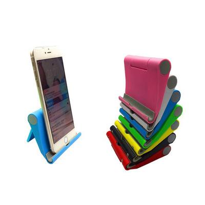 ZHONGXING phụ kiện chống lưng điện thoại Điều chỉnh nhiều góc quay khung lười biếng Zou bề mặt điện