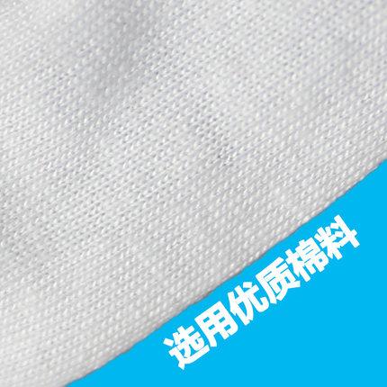 Vải Jersey Cotton vải ngón tay bộ bông bảo hiểm lao động ngón tay bộ thoáng khí chống bụi lật hóa đơ