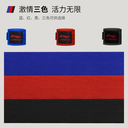 Lining thắt dây Li Ning đấm bốc băng Sanda thiết bị bảo vệ đầy đủ bộ đồ bảo hộ chiến đấu bọc tay thi