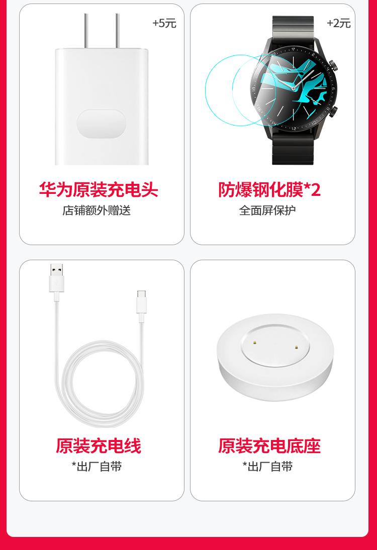 Hoa bự xem GT2 thể thao đồng hồ điện thoại thông minh 3 Bluetooth gọi công ty âm nhạc cho người ta c