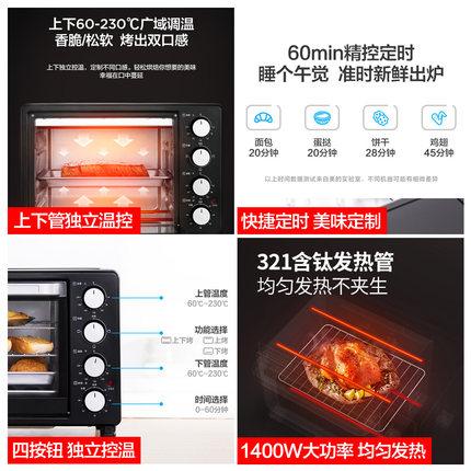 Midea Lò vi sóng, lò nướng Midea / Midea PT2500 lò nướng điện đa năng nhà làm bánh nướng công suất l
