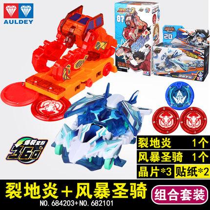 AULDEY -  đồ chơi  xe Burst Speeding 4 Toy 2 Biến dạng chính hãng