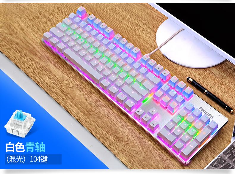 Bàn phím Đôi bàn phím máy tính mạng cá nhân ăn thịt gà máy tính màn hình cáp điện tử ghi sổ xanh trụ