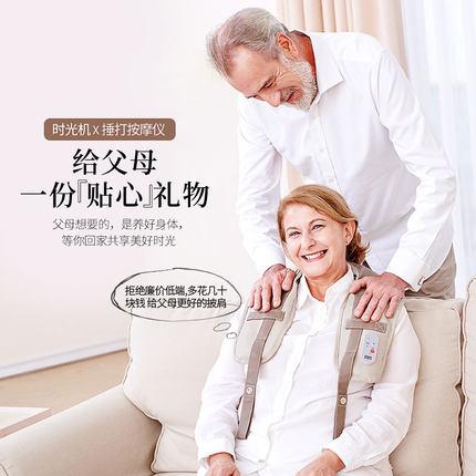 SKG Máy massage  SKG massage khăn choàng cổ tử cung mát xa cổ eo vai đa chức năng cổ và dụng cụ mass