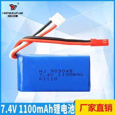 HONGXUNJIE Pin Lithium-ion Pin lithium 7.4V 1100mAh V353 máy bay A949A959A969A979k929 phụ kiện xe đi