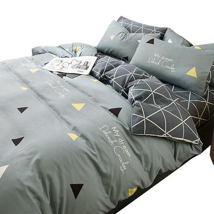 BEIJIRONG Vải Polyester Nhung Bắc Cực lưới đỏ bốn mảnh vải lanh chăn mùa hè giường đơn giường đôi ký
