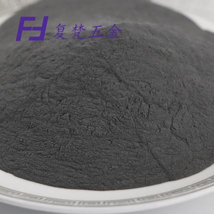 Bột kim loại  Bột sắt hình cầu có độ tinh khiết cao bột sắt kim loại bột nano sắt bột sắt khử bột sắ