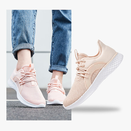 Jordan Giày lưới Giày thể thao Jordan Giày nữ 2019 mùa hè mới giày chạy bộ lưới Giày nữ thoáng khí G