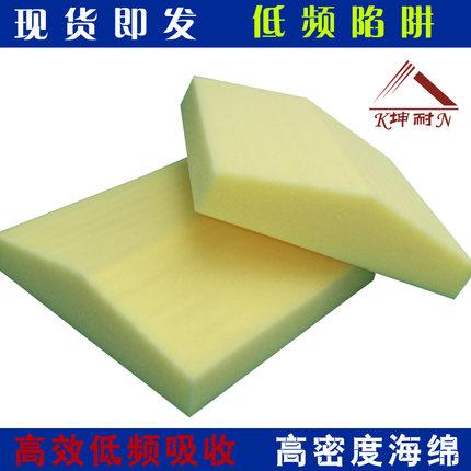 Vật liệu dị dạng   Quảng Châu bẫy tần số thấp hình khuếch tán tường phòng thu trần trang trí âm than
