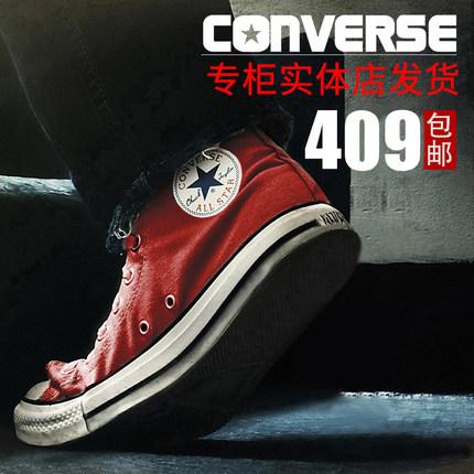 CONVERSE giày vải CONVERSE Giày nữ Converse giày vải cao cấp Chang Khánh giày nam sinh viên mẫu đôi
