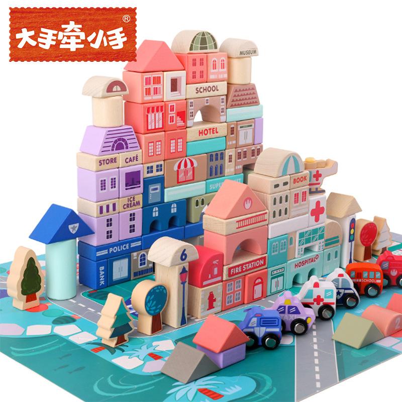 DSQXS - Bộ đồ chơi lắp ráp khối xây dựng cho trẻ em .