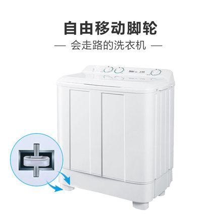 Haier Máy giặt Haier Haier 7 kg KG máy giặt gia đình nhỏ bán tự động hai xi lanh khô XPB70-1186BS