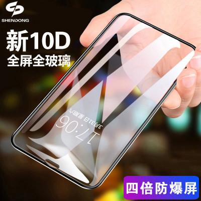 SHENDONG Miếng dán màn hình Phim cường lực iPhone11 Apple 8 toàn màn hình 10D lạnh lẽo khắc bề mặt p