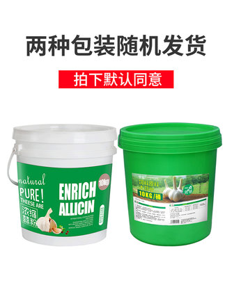 ZHONGNONGKANGCHU Thức ăn cho heo Bột allicin thú y, phụ gia thức ăn chăn nuôi lợn, gia súc, gia cầm,