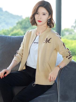 HUANJINSHAN Áo khoác Cardigan Áo len dệt kim mùa thu mỏng dành cho nữ mùa thu đông 2019 áo sơ mi hoa