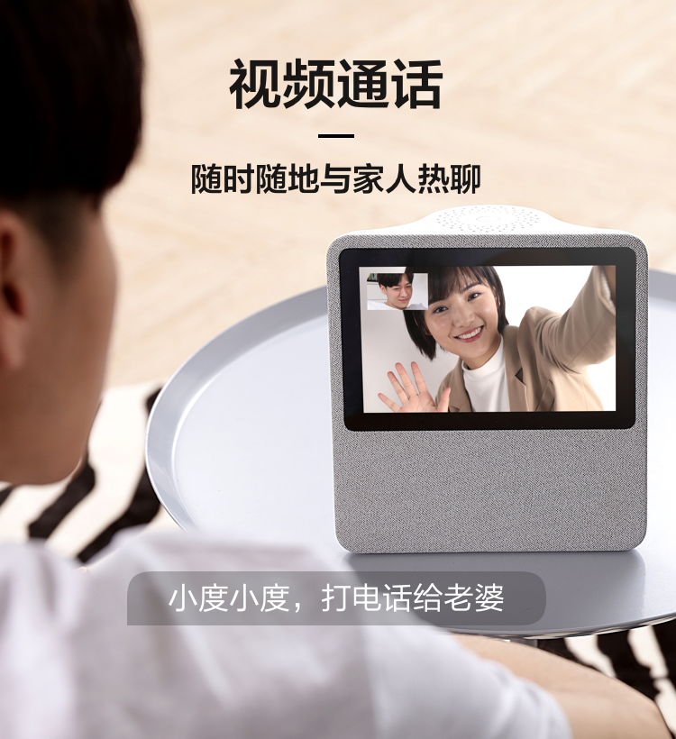 Loa Bluetooth Tiểu Ngũ, Hạ Tiểu Ngũ, Hạ giả thông minh, âm thanh baidu, trợ lý giọng nói AI, AI-robo
