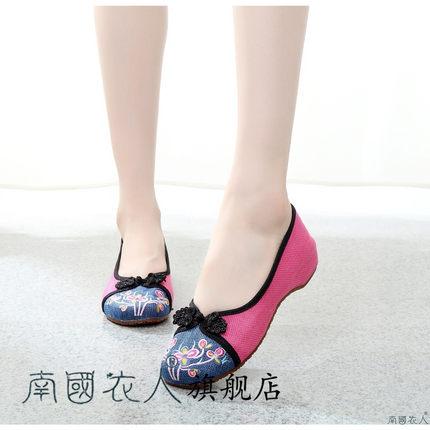 NGYR Vải thêu  Giày Bắc Kinh thêu vải phong cách Trung Quốc khóa vải lanh thường thêu giày gió quốc