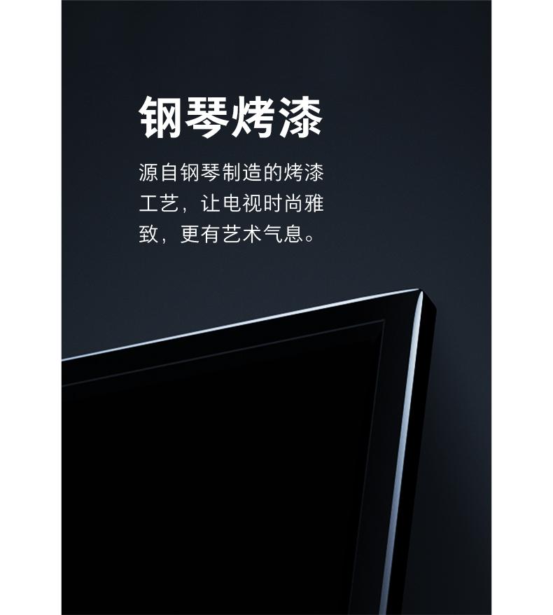 Cửa hàng lớn của hãng TV LCD Name