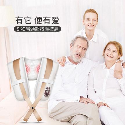 SKG Máy massage  SKG massage khăn choàng vai và cổ mát xa vai cổ nhà eo cổ vai massage massage vai m