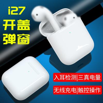 HANYU Tai nghe Bluetooth I27 bật lên ba tai nghe Bluetooth thế hệ thứ hai nguồn thực sự 5.0 sạc khôn