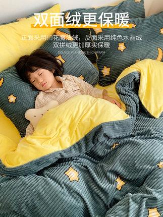 BEIJIRONG Vải Polyester Dày nhung san hô giường bốn mảnh lông cừu flannel mùa đông ấm chăn chăn tấm
