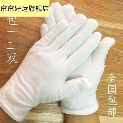 Vải Jersey Mùa xuân và mùa hè hướng dẫn viên áo trắng thoáng khí găng tay mỏng lái xe nghi thức dùng