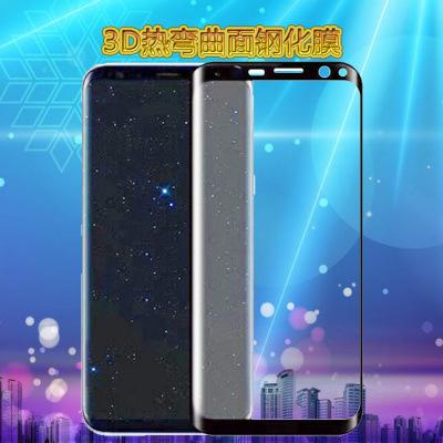 Miếng dán màn hình Áp dụng Huawei mate30pro bao phủ toàn màn hình phim cong Samsung S10 HD kính cườn