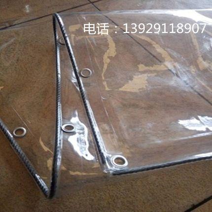 Vs&Zegvo1883 Bạt nhựa  Vải bạt che mưa vải trong suốt ánh sáng vải bạt trong suốt dày ngoài trời pon