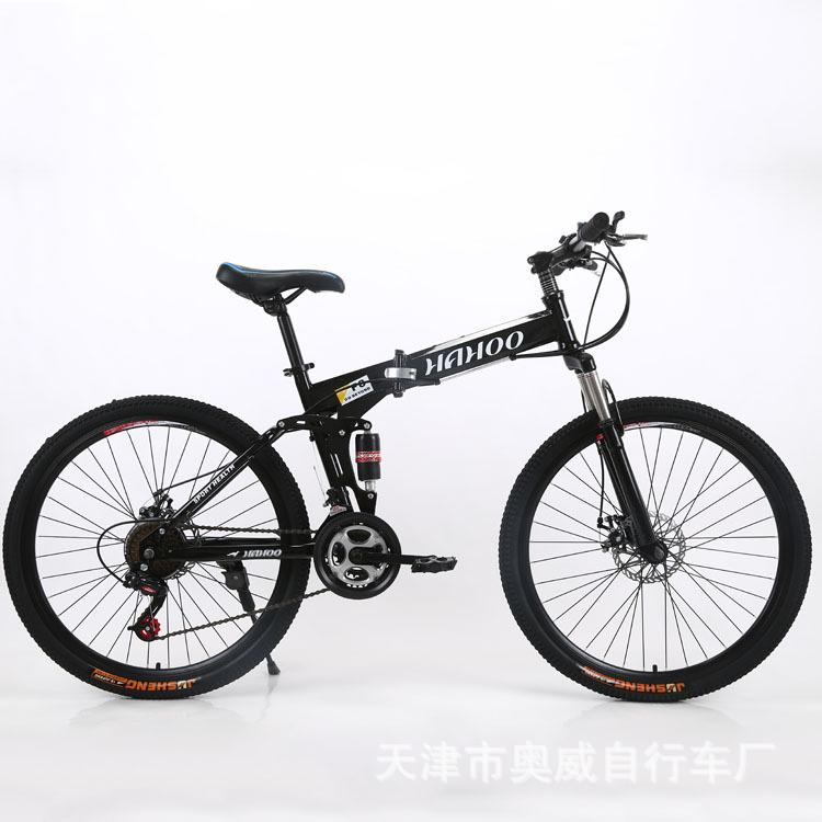 xe đạp gấp thể thao leo núi 20/24/26 inch