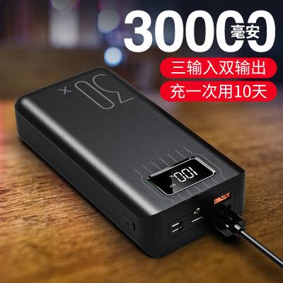 XINKEWANG Pin sạc dự bị Xin Ke Wang dung lượng lớn 30000 mAh hiển thị sạc kho báu tùy chỉnh POWER BA