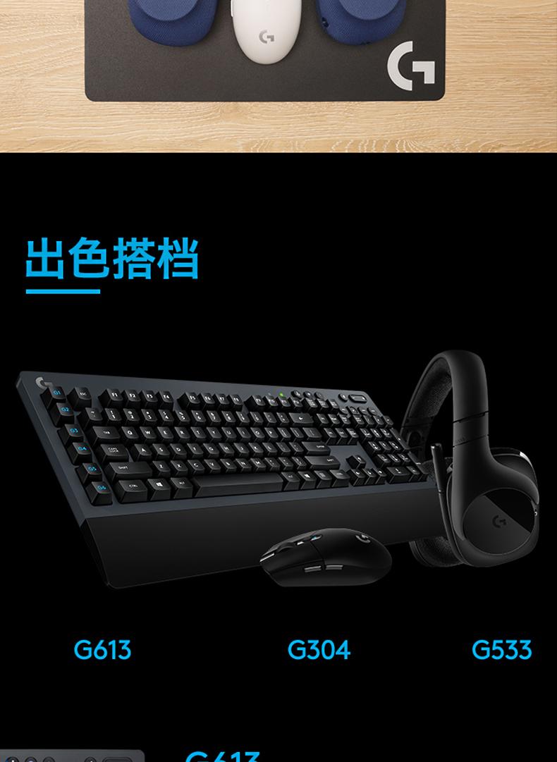 Chuột vi tính Bộ lưu trữ hàng đầu chính thức Công cụ Đăng nhập G304 trò chơi video con chuột không d