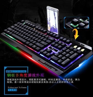 ZHUIGUANGBAO Bộ bàn phím + chuột Đuổi báo G700 Có dây USB quang kim loại Internet Cafe Bàn phím chuộ