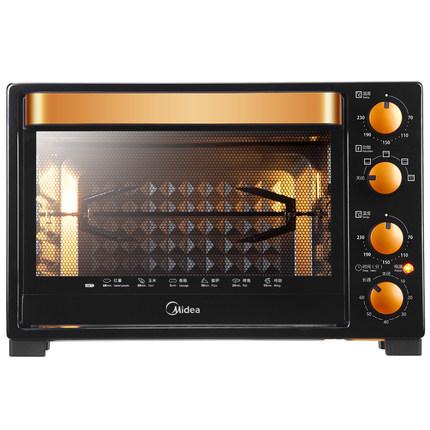 Midea Lò vi sóng, lò nướng Lò nướng điện Midea / Midea T3-L326B (BK) điều khiển nhiệt độ độc lập đa