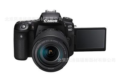 CANON Máy ảnh phản xạ ống kính đơn / Máy ảnh SLR Máy ảnh DSLR EOS 90D 18-135USM APSC Khung 32,5 mega