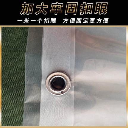 Vs&Zegvo1883 Bạt nhựa  Ban công mái hiên cửa sổ bạt chống thấm nước cách nhiệt vải nhựa trong suốt n