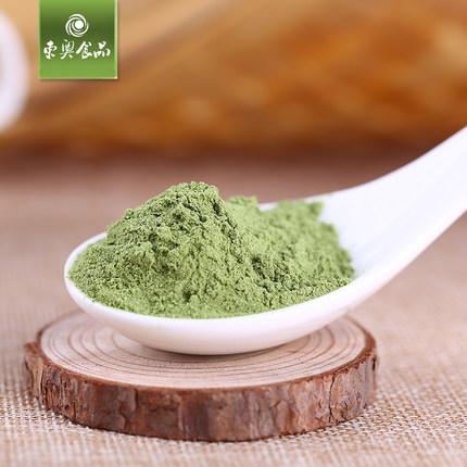 DONGAO Chất phụ gia thực phẩm Bột rau bina 500g bột trái cây và bột rau khoai tây ăn được trà sữa ng