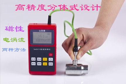LEEB  Mạ màu  Máy đo độ dày lớp phủ Libo LEEB210 / 211/220/222/222