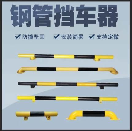 Toolmate Thép chữ U Chặn ống thép nhà để xe ngầm định vị bánh xe phía sau stopr stop chống va chạm n