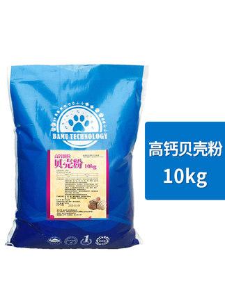 ZHONGNONGKANGCHU Thức ăn cho heo Vỏ bột cho chim bồ câu với 20 kg trứng gà vịt mảng bám với thức ăn