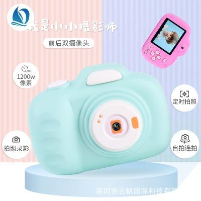 Máy ảnh phản xạ ống kính đơn / Máy ảnh SLR Máy ảnh mini trẻ em nhỏ dễ nổ DSLR Đồ chơi rung Máy ảnh