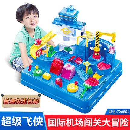 Bộ đồ chơi Trụ sở chính Sân bay Quốc tế cho bé .