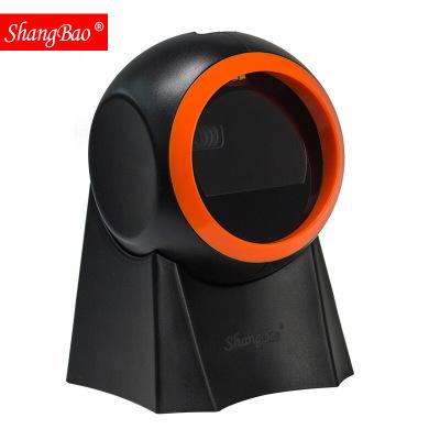shangbao Máy scan Một nền tảng quét mã QR máy quét hóa đơn thanh toán di động Máy quét mã vạch hàng
