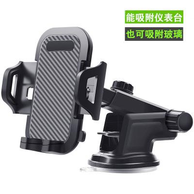 AKS phụ kiện chống lưng điện thoại Xe điện thoại di động khung xe ô tô khung điều hướng xe khung kín