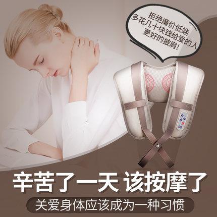 SKG Máy massage  SKG beat massage khăn choàng Nhiệt độ không đổi sưởi ấm vai cổ eo đánh đa chức năng