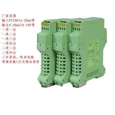 Rờ -lê bán dẫn Bộ cách ly tín hiệu thụ động Bộ phân phối nhiệt độ DC đầu vào 4-20mA / 0-10V một tron