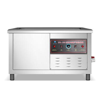 XUZHONG Máy rửa chén Máy rửa chén siêu âm nhỏ tự động công suất lớn rửa bát bát rửa chén bát rửa ché