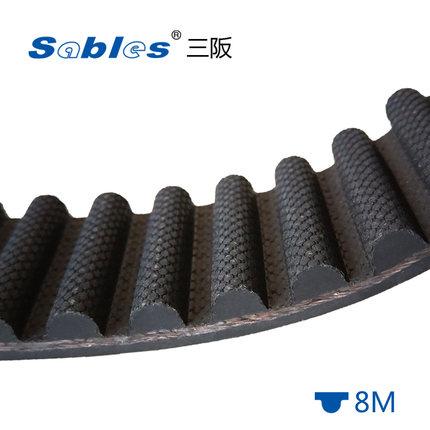 Sables dây đai cao su Đai định thời HTD 720-8M Sables đai răng Sansaka 90 răng Vành đai răng HTD8M72