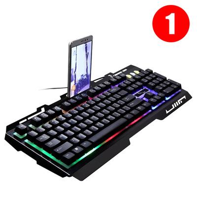 ZHUIGUANGBAO Bàn phím Bàn phím đuổi theo con báo nhẹ G700 máy tính xách tay có dây cảm thấy kim loại