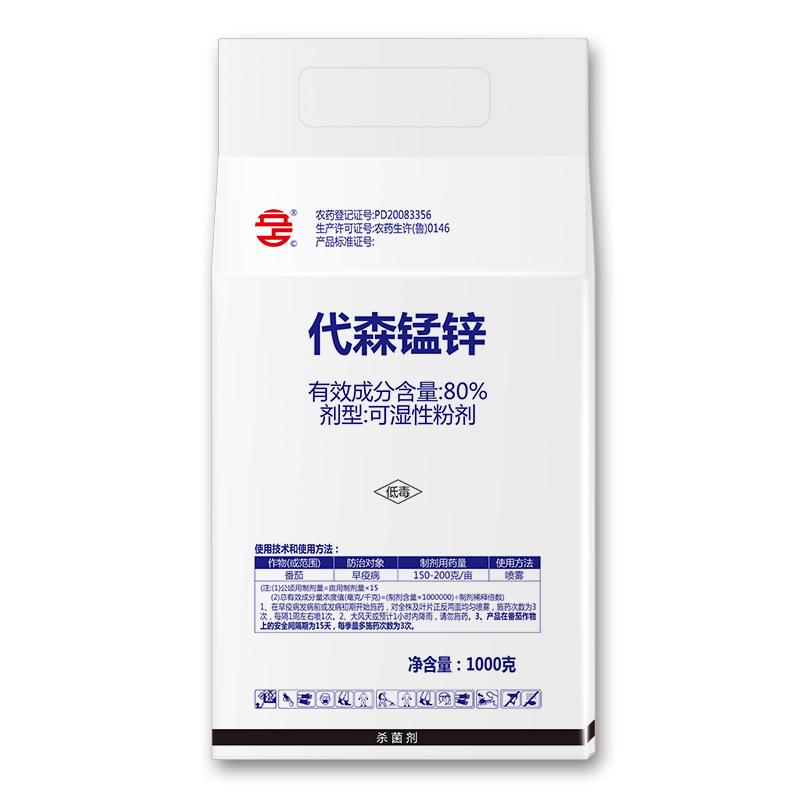 LIZHAN Thuốc diệt khuẩn 80% mancozeb 1kg đầy đủ trạng thái phức tạp thuốc bảo vệ nấm sớm bệnh dịch h