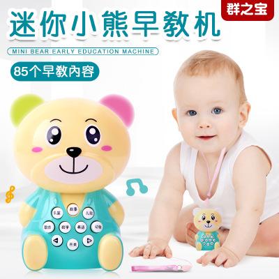 Khác Máy học ngoại ngữ Mới gấu bé chuyện chuyện máy tai trẻ sẽ tỏa sáng mini bé học máy âm thanh và